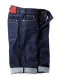 Japan-Denim-Shorts