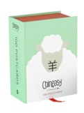 Chineasy Postcards