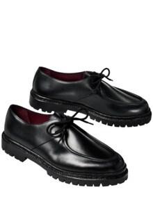 Charakter-Schuh