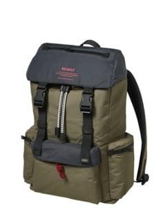 Gute-Luft-Rucksack