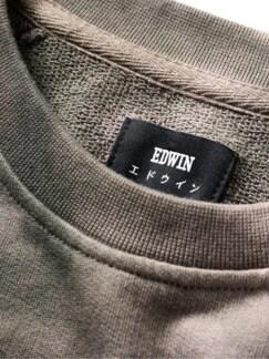 Patchouli-Sweater frostgrau Detail 3